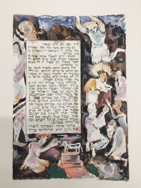 Collage image of reverent figures and sacrificial animals with Hebrew text.